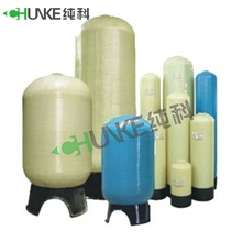 galvanized water pressure tank/high pressure carbon fiber tank/frp water tank price