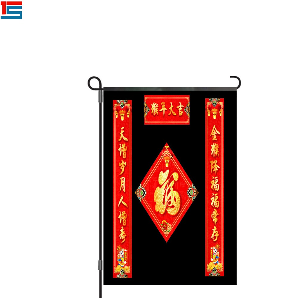 Wholesale high quality Spring Couplets Polyester Fabric garden flag