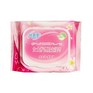 Feminine Privates Cleaning Intimate Wet Wipes, Cleaning Private Parts Wet Tissues