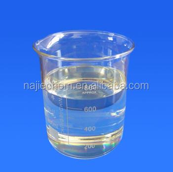 塩化アセチル75-36-5製薬グレー...