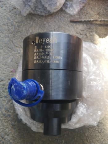 Hydraulic Tool 133456 For Jenbacher 6 Series Cylinder Head