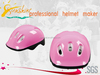 Sunshine Kids Sport Helmet, Kids High Quality Extrame Helmet, Extrame Sports Helmet Can Protective From Harm