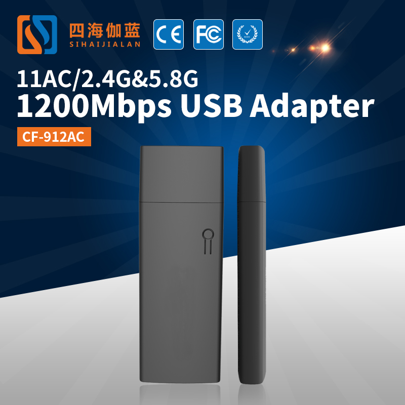 OEM Factory China COMFAST CF-912AC Realtek RTL8812AU 802.11AC Adapter/802.11AC Wireless LAN Card