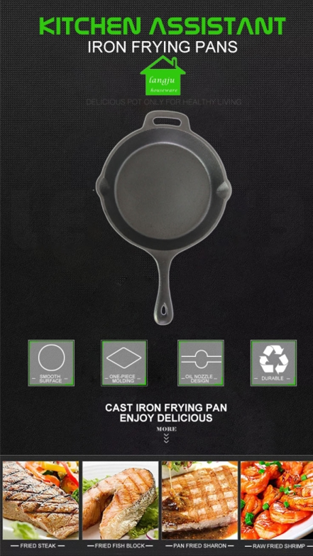 Hot Sell Cast Iron Fry Pan
