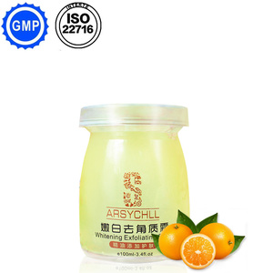 best whitening moisturizing exfoliating face cream 100ml private label