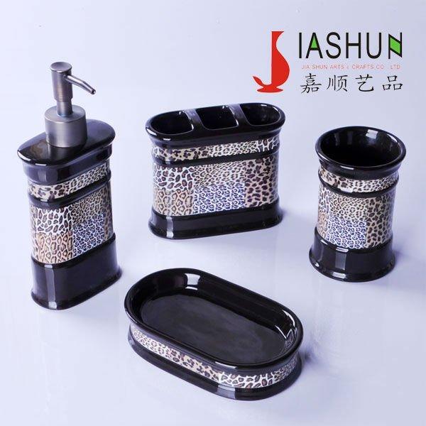 Imprimé léopard en céramique sanitaire en Lots de salle de bain