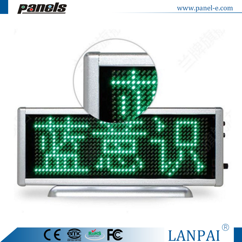 2016 programmable led sign/led moving message display board/Advertising led board electronic information board