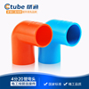 /product-detail/25mm-pvc-pipe-fitting-90-degree-elbow-for-electrical-installation-60632762217.html
