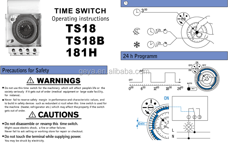 GEYA SUL181h without battery 24 hours Mechanical programming Din Rail Programmable timer switch