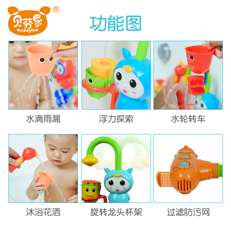 unique gift waterproof baby shower water bath toys for kids