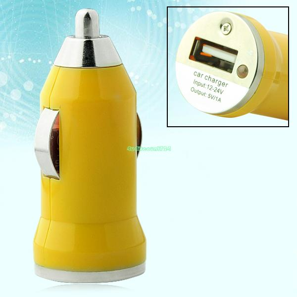EE4249 UNIVERSAL MINI CAR CHARGER Adapter One USB Port For Cell Phone YELLOW