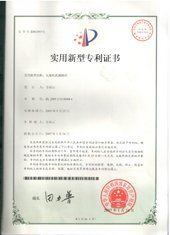 certification of patent