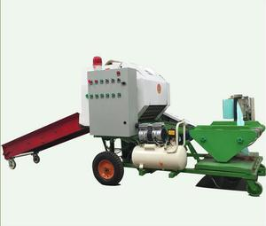 Farm use new function hay bundling and wrapping machine