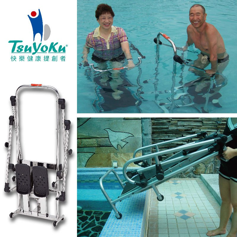 Aquatic Exercise Equipments