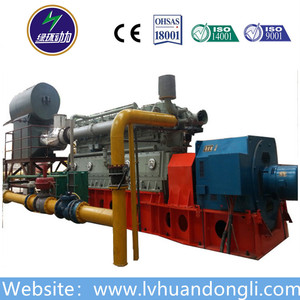 MW wood chips/rice husk used biomass power plant