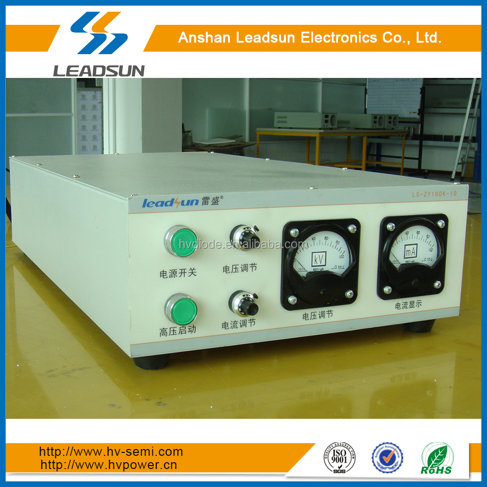 LS-ESP25KV100mA Customized available LeadSun High Voltage power supply