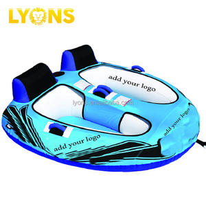 2 riders flying towables & LYONS river float tubes inflatable jet ski