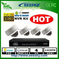 HD 2MP CCTV IP system , 4CH indoor IP camera kit , tv codes for universal remote ( Bessky factory )