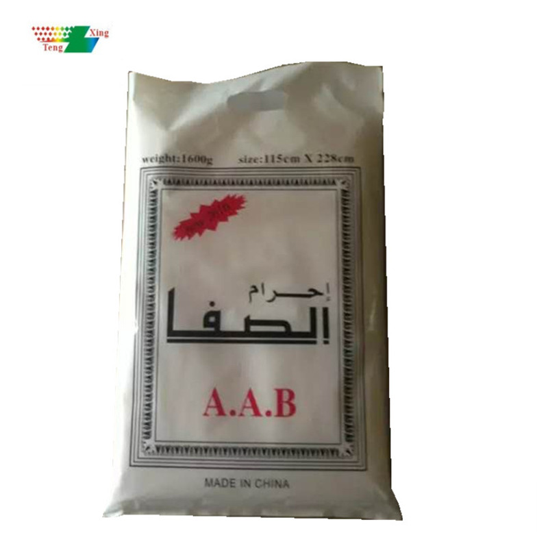 Direct manufacturers export Middle East African Muslim worship blanket carpet week a variety of packaging options