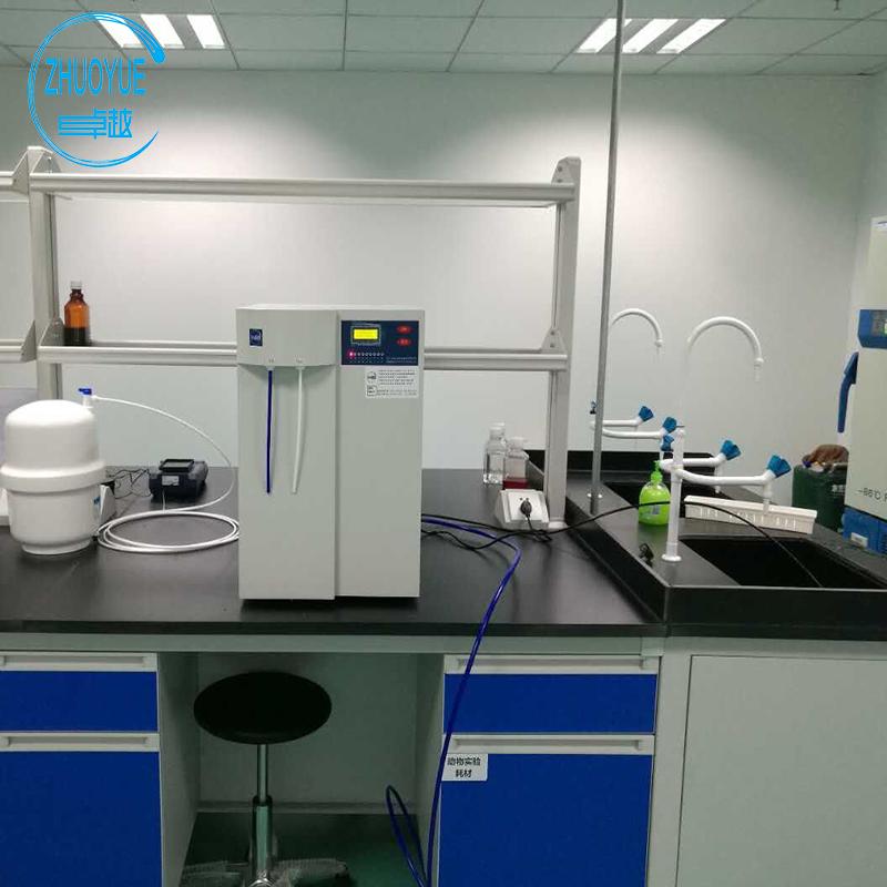 Lab Biology Equipment
