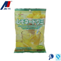 PP industry food packaging dried fruit bag