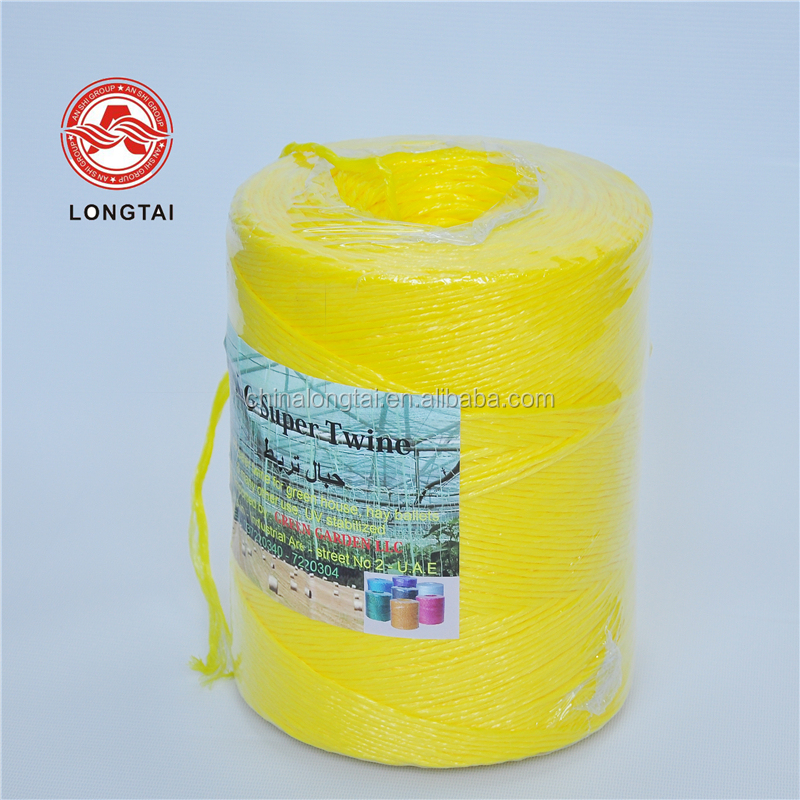 pp cable filler yarn/polyester sewing thread/packing rope/twisted pe twine