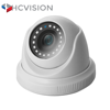 1080p ahd dome low price cctv camera in Bangladesh
