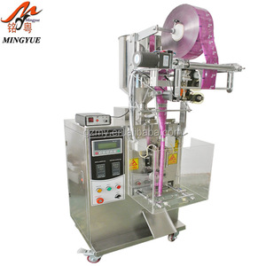 Guangzhou automatic 100ml ice lolly packing machine/ice pop liquid filling machinery