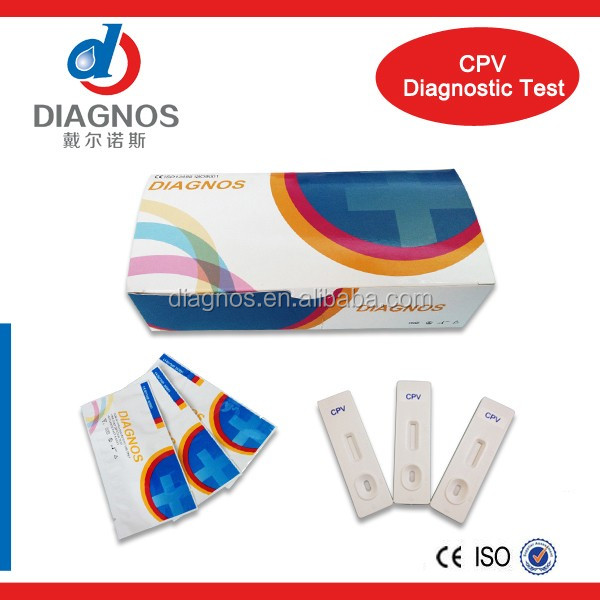 Hot sale CPV ag rapid test animal test