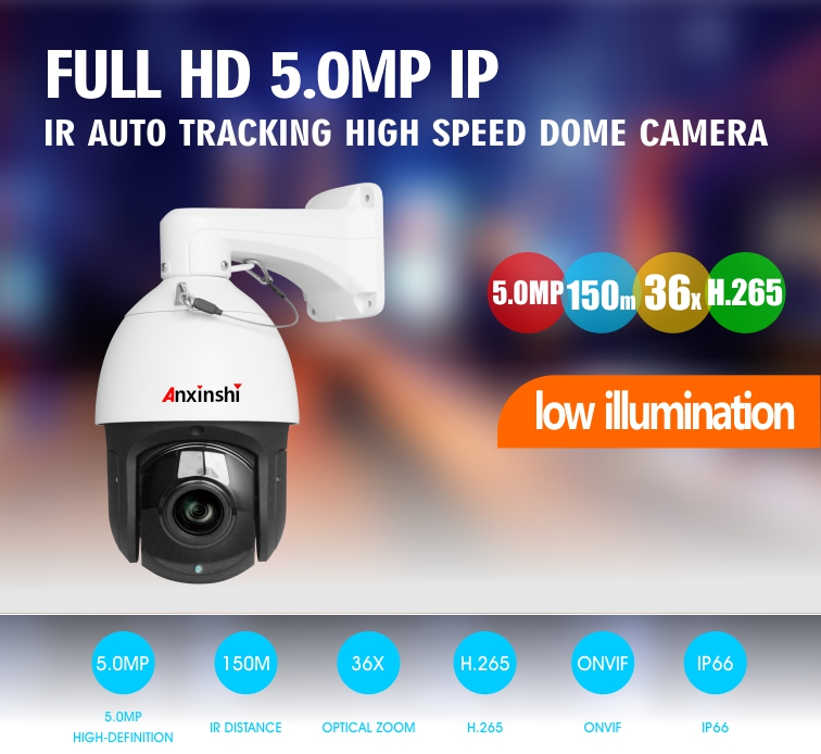 Laser IR 300M Star Vision 5.0Mpixes-starlight PoE SD slot Audio optional Auto tracking ip ptz 36x zoom camera
