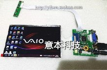 7 inch IPS HD display bright LCD screen driver board kit DIY Projector 1280 * 800 Reversing