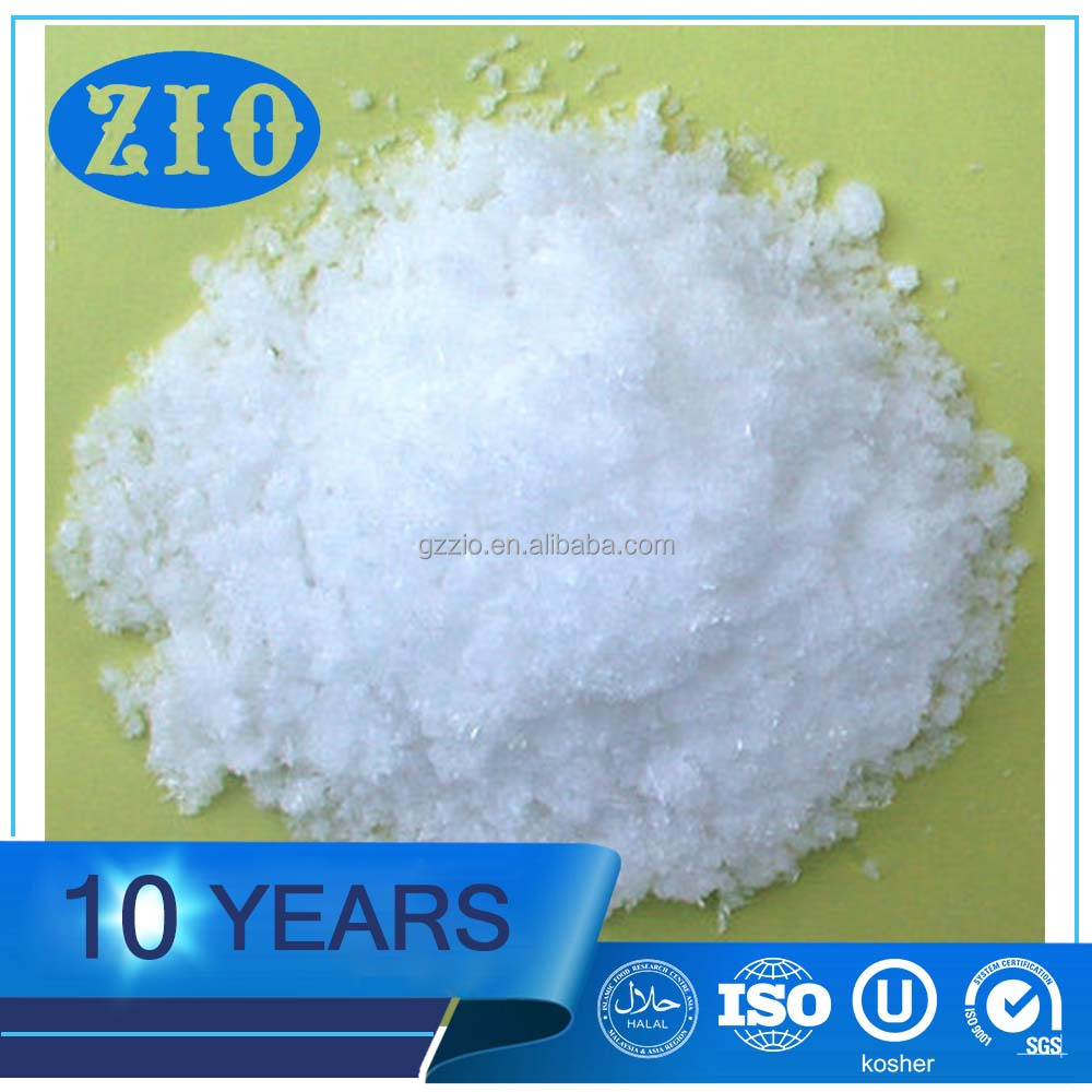 98% purity cheaper price trisodium phosphate anhydrous in food/ technical grade