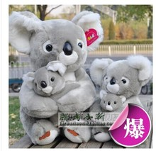 stuffed animal 23 cm grey koala bear plush toy soft cute koala doll gift w2522