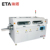 SMT PCB X Ray Inspection Machine Factory Price ETA-8200  Motherboard Product Testing