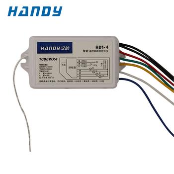 Keypad Operated 4 Way Ac Motor Light Remote Control Switch - Buy Digital  Remote Control Switch,Wireless Remote Control Switch,4 Channels Digital