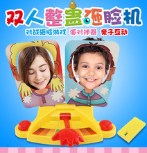 New Second Generation For 2 Players Pie In The Face Quick Reaction Game Fancy Party Toys