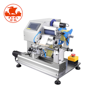 cable flag folded electronic wire labeling machine