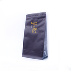 custom printing food packing bags kraft paper pouches for nuts coffee bean