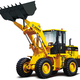 XGMA 3.2ton MINI Wheel Loader 1.8m3 bucket capacity XG932H sale price