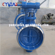 D373H Hot Sale Engergy and Nuclear Tripple Offset Butt Welded Butterfly Valves DN250 with worm gear
