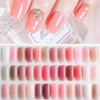 5304ced317d KANIU Sakura Cherry Blossoms Pink Nude UV LED Soak Off Gel Polish ...