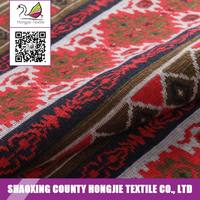 Most Popular Low Price chinese upholstery fabric