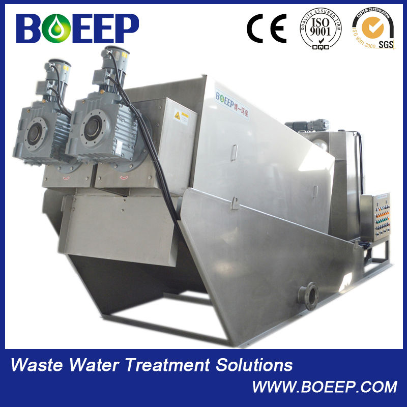low consumption screw sludge dewatering machine for wastewater treatment
