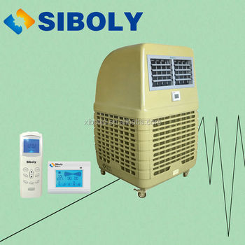 siboly industrial portable swamp cooler evaporative cooling system for commercial use big portable coolers