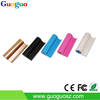 Factory price Power bank 2600mah portable phone charger /mobile power bank For Christmas Gift