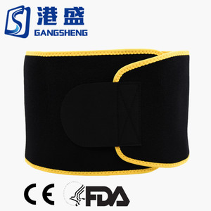 GANGSHENG 2018 hot customized gym neoprene adjustable waist support belt