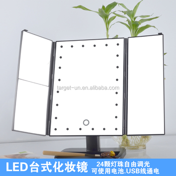Tri Fold Vanity Mirror With Lights Adorable Wholesale Beauty Mirror Supply Led Lighted Trifold Vanity Mirror