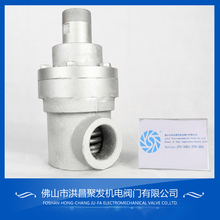 High pressure swivel hot oil and steam rotary union 90 degree rotary joint