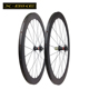 X-Bike bicycle carbon wheelset 46mm, Good price 700c road disc brake carbon wheel