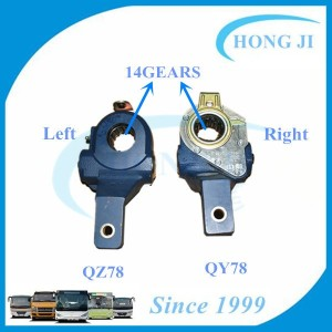 Bus Parts Slack Adjuster with 14 Gears for Bus Wuzhoulong Daewoo Kinglong